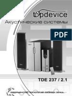 TDE-237