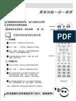 0756.pdf