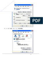 [Www.manuallib.com]_HeeToo 摄像机 配置操作手册