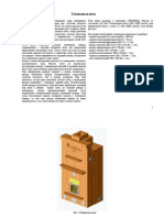 tpm-doktorov.pdf