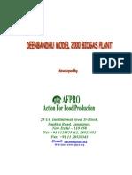 AFPRO 2005 Deenbandhu Model 2000 Biogas Plant