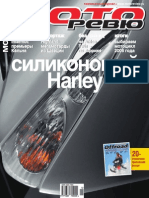 vnx su-laguna-2-diagnostika_Часть1 pdf | Vehicle Parts