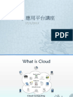 What is Cloud.pdf