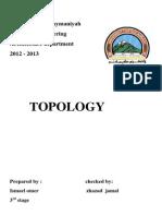 topology.docx