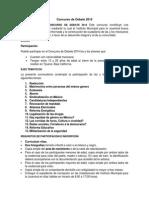 CONVOCATORIA CONCURSO DE DEBATE.pdf