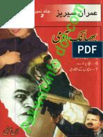 Imran Series by Ibn e Safi Jild No 2-[Pakwebinfo.com]