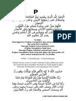 Doa Hari Peperiksaan  III.doc