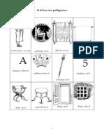 léxico para la clase de griego.pdf