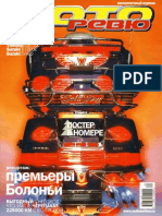 2003_01(05)january_Motoreview_NoRestriction.pdf