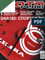 2003_09(13)september_Motoreview_NoRestriction.pdf