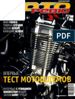 01(01)september02Motoreview_NoRestriction.pdf