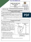 الإمتحان الوطني للبكالوريا الدورة العادية 2011 مادة علوم الحياة والأرض ( الترجمة الإسبانية ) شعبة علوم الحياة والأرض.pdf