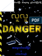Danger full.pdf