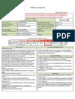 Kasset K-midsmall Factsheet K-midsmall (for Ipo) Ff