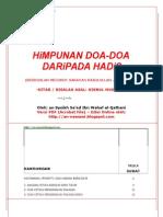 Himpunan Doa (2014)