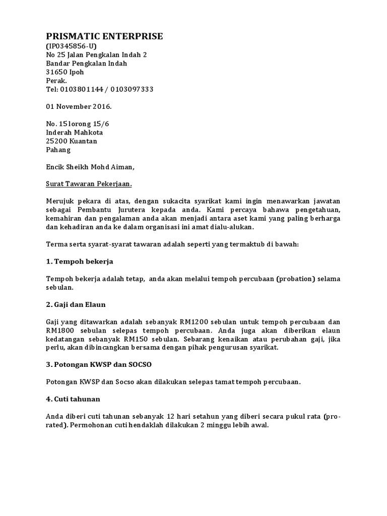 Contoh Surat Permintaan Cuti Tahunan