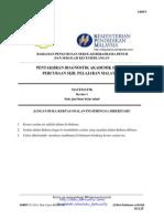 [Edu.joshuatly.com] SBP Trial SPM 2014 Math [B5A43D9E]