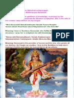 Saraswati sloka