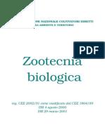 zoo bio def