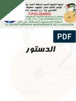 دستورالجمهوريةالصحراوية-2012.pdf