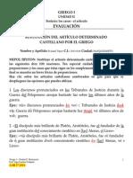 Evaluación Unidad 2 (2).doc