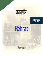 Rehras Sahib - Sampuran