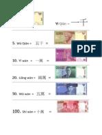 Mata uang Indonesia dalam Bahasa China