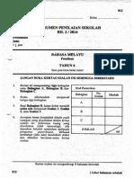 Percubaan UPSR 2014 - Johor - BM Penulisan