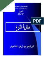 approche-de-genre.pdf