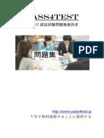 1z0-590.pdf