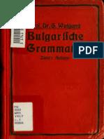 bulgarischegramm00weiguoft