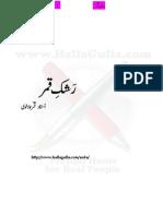 Rashk-e-Qamar by Qamar Jalalvi
