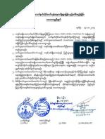 Agreement of KAF Burmese