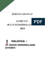 121561526 Kertas Kerja Sambutan Bulan Kemerdekaan Ke 55 2012