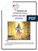 Vaibhava Lakshmi Pooja Book In Tamil Pdf