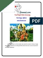 Thiruvasagam sivapuranam lyrics