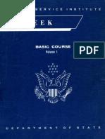 Greek.basic.course