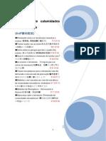 por_76.pdf