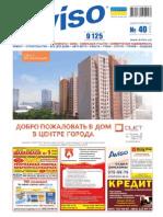 Aviso (DN) - Part 1 - 40 /662/