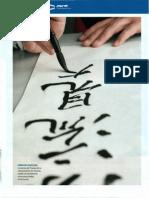 Reportaje Somos - Traducción.pdf