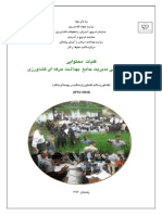 koliyat mohtava proje.pdf