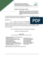 CADES 131.pdf