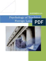 223_kudisheva_a.a._psychology_of_teaching_foreign_languages (2).doc