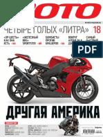 http://fordrazborka.zu8.ru/ мто1014.pdf