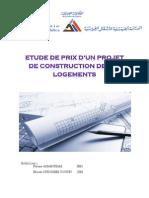 Rapport Etude de prix.pdf