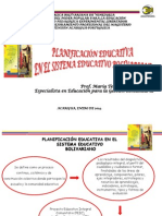 planificacion educativa.ppt