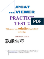 PRACTICE1 Answer Key