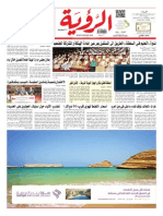 Alroya Newspaper 15-10-2014
