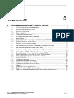 05 Kap SimaticManage PCS7SYS V1.0 rus.pdf