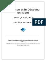 La codification orthodoxe du sens de l'alliance et du désaveu . ( Par shaykh Hamoud Al Khalidi )